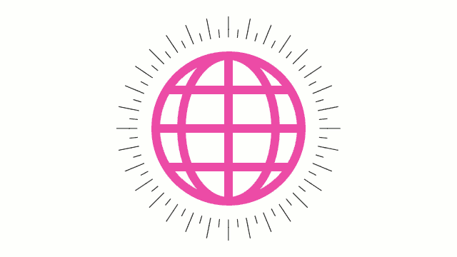 mundo_interior